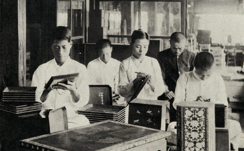 Iwangjik Crafts Workshop
