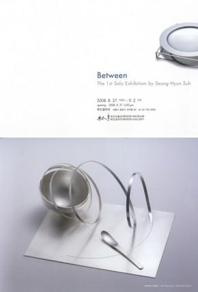 'Between', 서승현 개인전 포스터 * Source: 금속공예가 전용일 교수 홈페이지